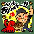 takokichi-honten okayamaben-sticker