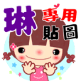 The sticker for cute girl ( name 85 )