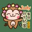 Twopebaby flower monkey 61 Judy