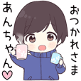Send to Anchan - jersey kun