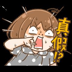 蝦米,動不停! 2