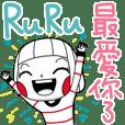 Ruru's sticker