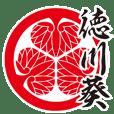 KAMON TOKUGAWAAOI