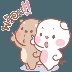 mom pig&dad bear