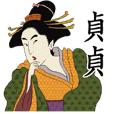 Ukiyoe Chinese1552