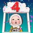 Red Towel#4 Winter [Asako] NameSticker