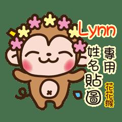 「Lynn專用」花花猴姓名互動貼圖
