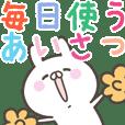毎日使うあいさつ★敬語