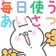 NICHIJO AISATSU Stickers
