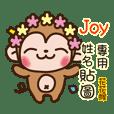 Twopebaby flower monkey 59 Joy