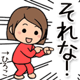 Hiroko name sticker 6