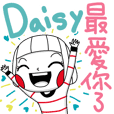 Daisy's namesticker
