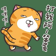 白 貓 課金 日 版