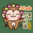 Twopebaby flower monkey 186 Michelle