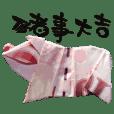 fun bill origami