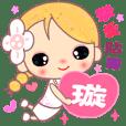 Loving girl in love ( name 151 )