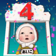 Red Towel#4 Winter [Aiko] NameSticker