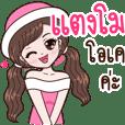 Tangmo OK Ka