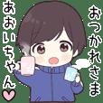 Aoi chan hira_jk