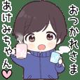 Akemi chan hira_jk