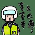 hsiao fish's police boyfriend