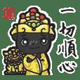 Baosheng Emperor