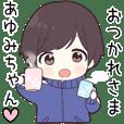 Ayumi chan hira_jk
