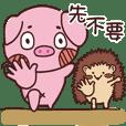 可可豬-不指名加大字體-先不要!