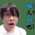 Otaku yui