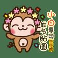 Twopebaby flower monkey 219