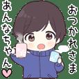 Anna chan hira_jk