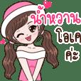 Namwan OK Ka