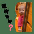 QQ麻糬成長貼圖第一彈