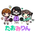 taomirin Sticker