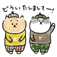 Cat stickers (Daily)