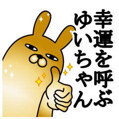 Sticker gift to yui Funnyrabbit lucky