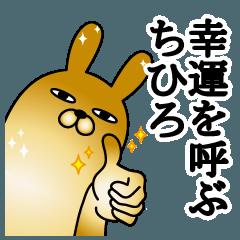 Sticker gift to chihiro Funnyrabbitlucky