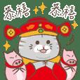 年糕肥貓-豬你新年快樂