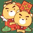 雙子座- 星座小熊賀新年