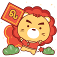 Leo -BluesBear New Year Stickers