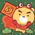 巨蟹座- 星座小熊賀新年