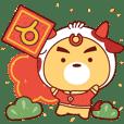 金牛座- 星座小熊賀新年
