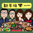 Yi Shyan-Happy New Year!