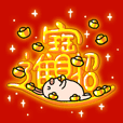 My Brother's Pig- Chinese New Year