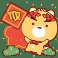 處女座- 星座小熊賀新年