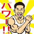 Muscle sticker of Nakayamakiniku
