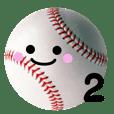 野球さん 丁寧な言葉2