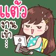 Taew : I Love My Job