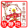 Niu Niu Cat _HAPPY NEW YEAR
