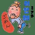 Go! Go! Hangul! 2